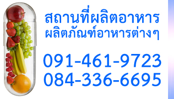 Hosting Thanks: THAIHOSTWEB.COM